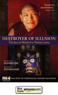 Destroyer of Illusion DVD