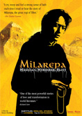 Milarepa—currently out of stock