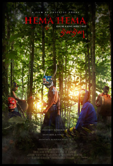 [film poster with hema hema in red type, sing me a song while I wait in white type, over an image of five masked men, some with bow and arrow, some with musical instruments, in a sunlit forest]