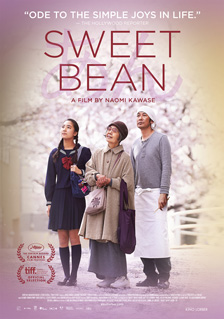 [Sweet Bean film poster with Japanese teen-ager in blue school uniform, elderly woman with glasses in hat and checked coat, and young man in white head scarf and apron with grey shirt, gazing upward with cherry blossoms in background and soft, light purple edge at top and bottom]